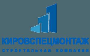 Kirovspetsmontazh-logo-300x189