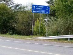Кирово-Чепецкий, Кучумовщина д.
