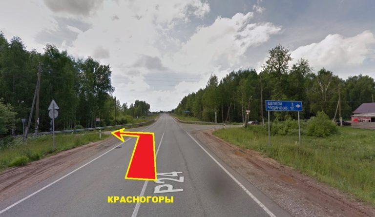 Орловский, Красногоры д.