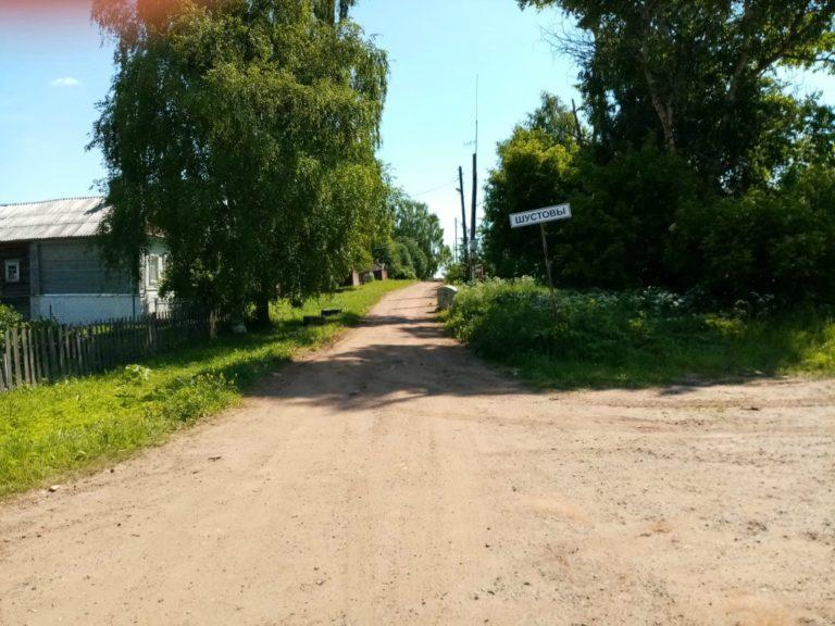 Город Киров, Шустовы д., Верховая