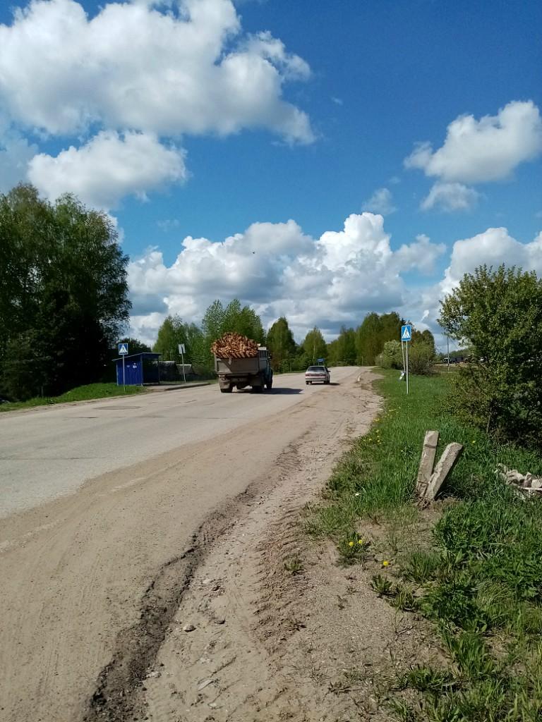 Город Киров, Седуновщина д.